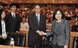 蔡英文、李遠哲出席第七屆全球集思論壇
