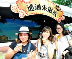 玉荷包啤酒受歡迎 3家釀酒廠加入生產