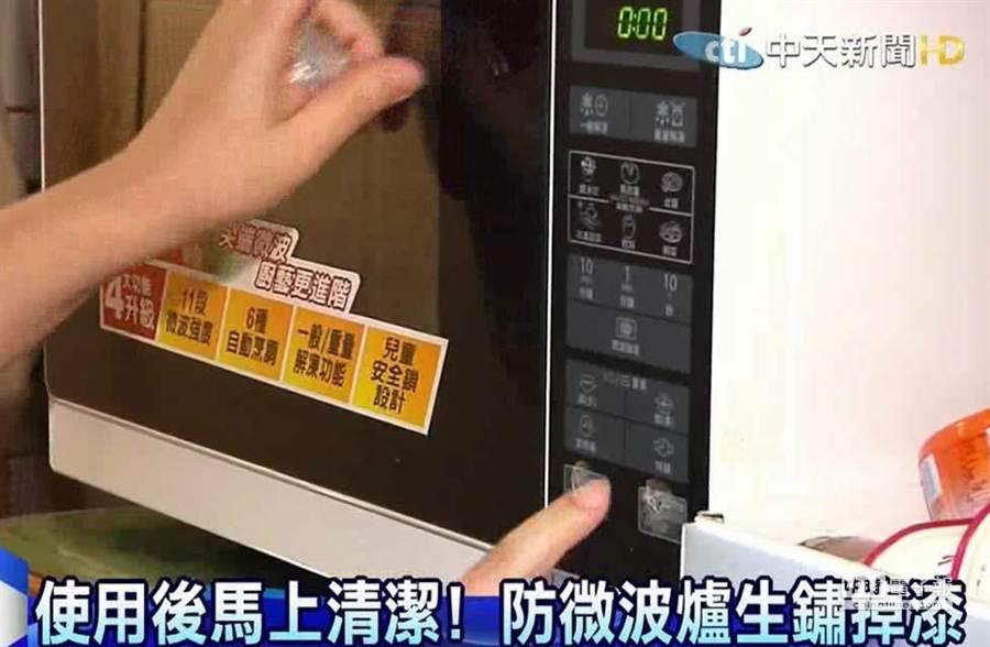 微波爐用完馬上清潔/圖截自中天新聞