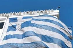希臘屈服 德國慘敗