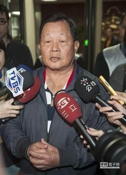 劉政鴻舉債共犯 《遠見雜誌》遭炮轟