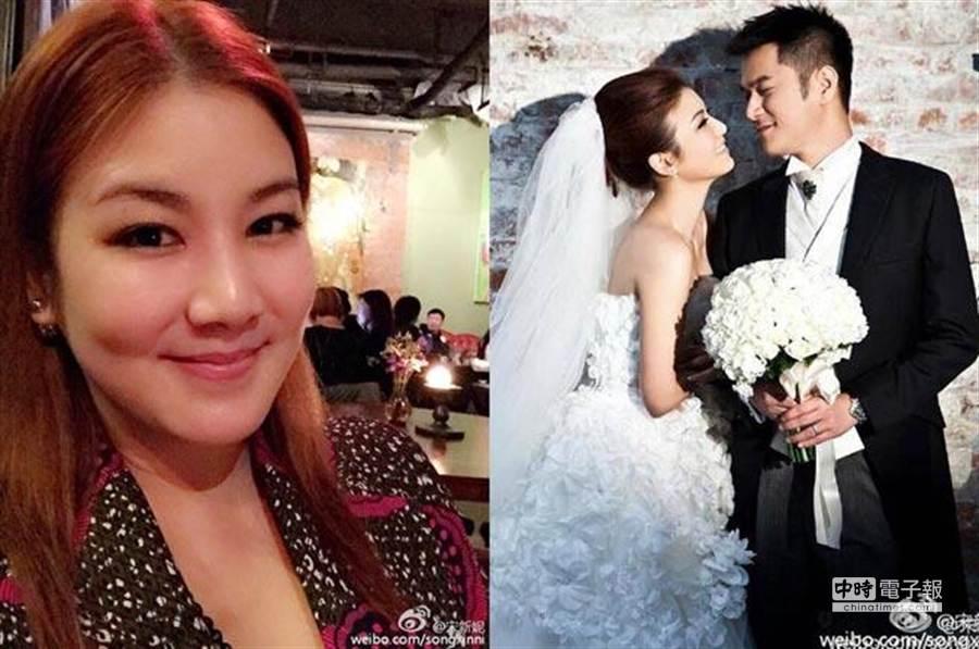 宋新妮與王星雄結婚約3年,兩人感情甜蜜。(翻攝自微博)
