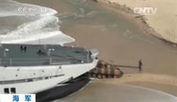 南海艦隊登陸軍演首出動野牛氣墊艇