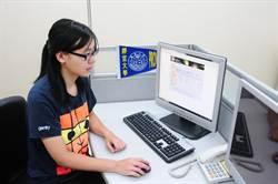 靜宜大學「104指考落點分析系統」提供精確分析
