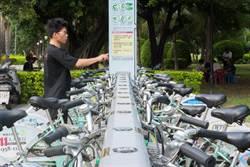公共腳踏車操作面板遭敲破 疑青少年惡作劇