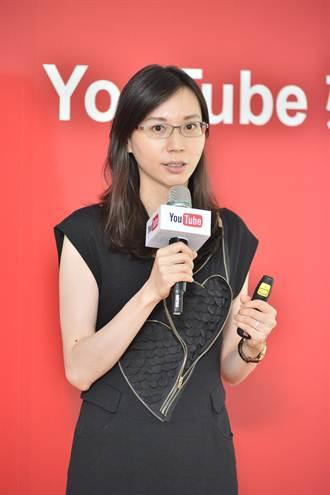 YouTube推出一站式廣告投放平台