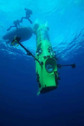 揭密最深海溝 陸將派深潛器帶回生物
