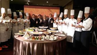 廚藝交流 星級飯店主廚對上中國烹飪大師