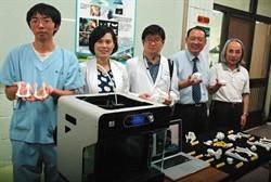 屏科大3D列印製作動物義肢