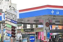 中油東港站標錯價 賣8小時貴油