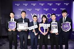 Yahoo奇摩 徵100位數位行銷人才