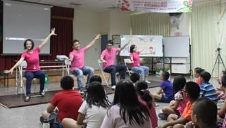 家扶足夢計畫 舞團帶孩子近距離接觸藝術