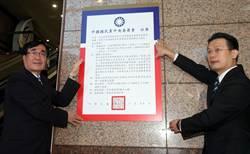 國民黨中常委選舉27日展開登記