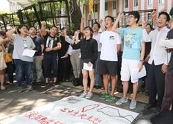 反課綱聯盟要求教長出面 且立即釋放學生