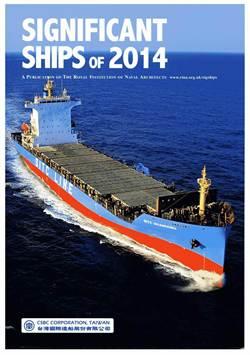 台船獲4艘貨櫃輪訂單 確保2018年以前獲利
