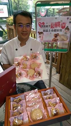 鴻鼎菓子 中秋「桃喜酥」上市