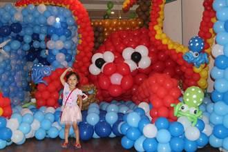 頭份迎暑假 10萬氣球變身可愛動物