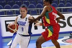 世青女籃賽 中華不敵馬利 明與埃及交手