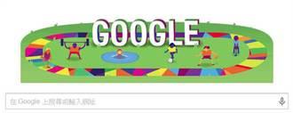 夏季特奧開賽 Google首頁參一腳