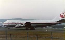 日航30年前墜機520死 證實波音維修失誤