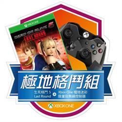Xbox夏季福袋 7/28起登場