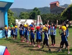 南山中學志工服務隊 與花蓮孩童開心Fun暑假