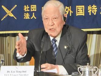 李登輝稱釣魚台屬日 國民黨團擬修法停禮遇