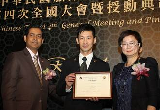 法國總部授證 台灣飯店再增4把「金鑰匙」