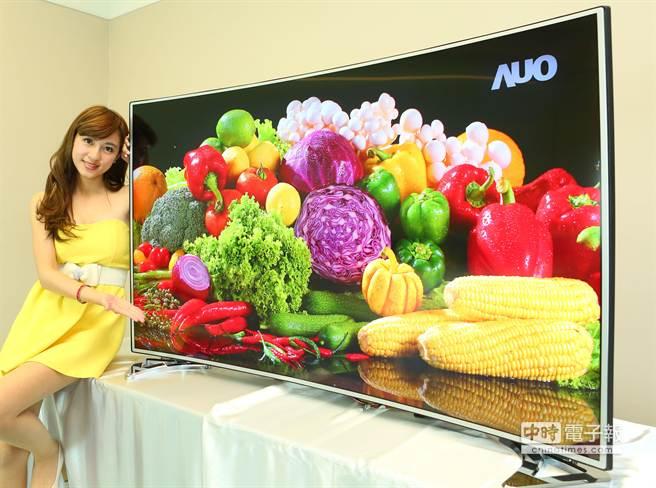 友達以65吋ALCD超尖端顯示技術液晶電視面板獲頒2015年中科優良廠商創新產品獎。(圖/友達提供)