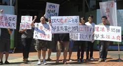 政大學生勞權促進會抗議校方解僱工讀生