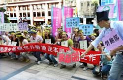 中高齡婦女勞動部前抗議 反對開放輕度失能老人申請外籍看護工