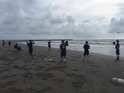 幸福指數破表  U12美國隊在黃金海岸練球