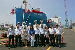 大陸海豐在台船訂造第7艘交船 共造14艘