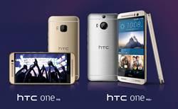 HTC電腦展 買雙旗艦抽搖滾東京遊