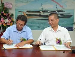 金門小三通建新船 明年七月加入營運