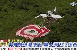 佛州受訓墜機重傷 華航準機師不幸過世