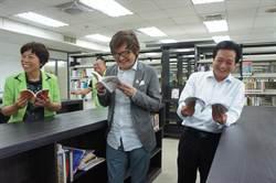 雲林農業圖書館啟用 藏書逾5千本