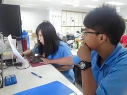 另類「暑假作業」 竹林學生破關賺積分