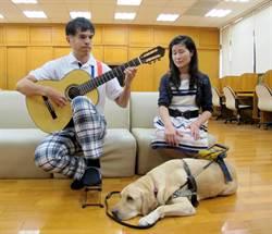 視障夫妻赴日深造 返國推廣點字樂譜