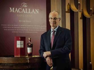 麥卡倫RARE CASK奢想單一麥芽威士忌上市 致敬頂級珍稀