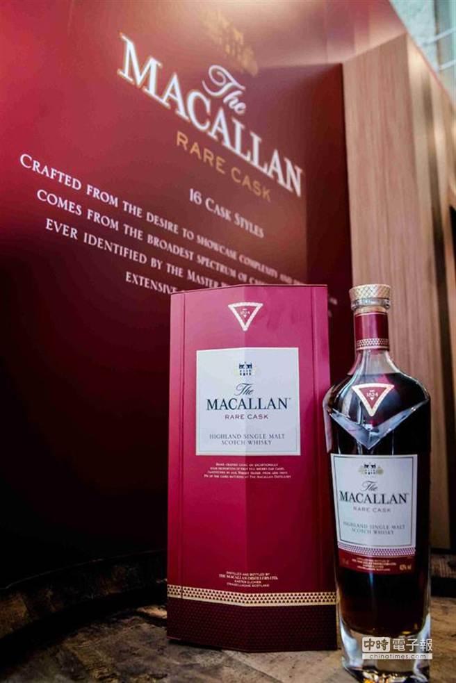 麥卡倫RARE CASK奢想單一麥芽威士忌。圖片提供/麥卡倫