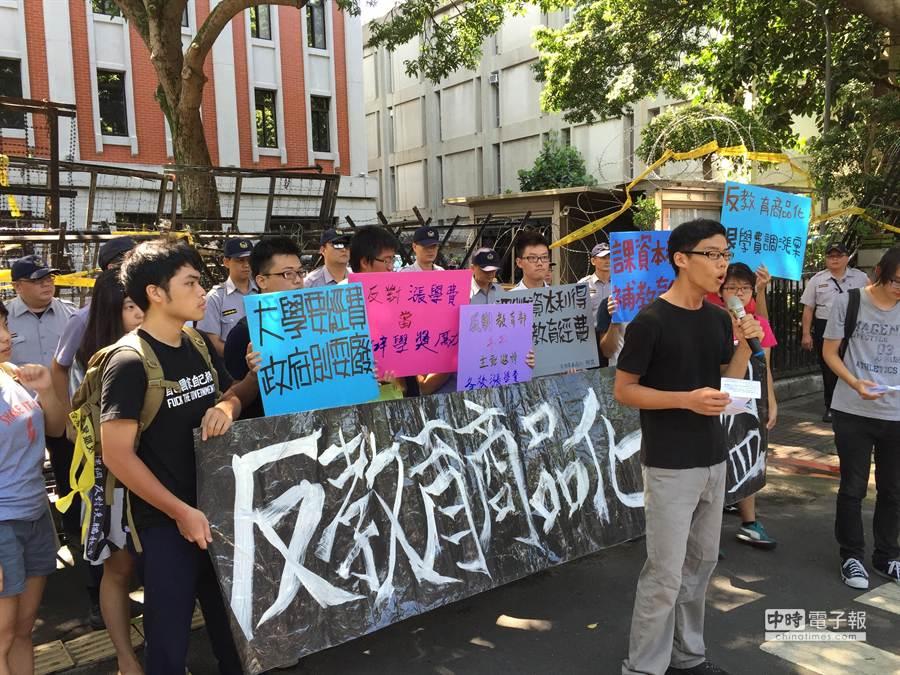 反教育商品化聯盟學生今上午到教育部前抗議,要求教育部撤回調漲學雜費決議。(洪欣慈攝)