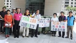 台中議員抨擊環保局調漲事業廢棄物處理費