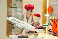 阿聯酋航空網路商店 販售小空服員衣著用品