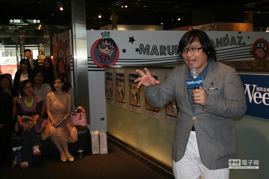 《weeknight週間夜晚》總編輯潘為在活動中表示台南是個充滿生活魅力的城市,這就是雜誌成立的動力來源。(程炳璋攝)