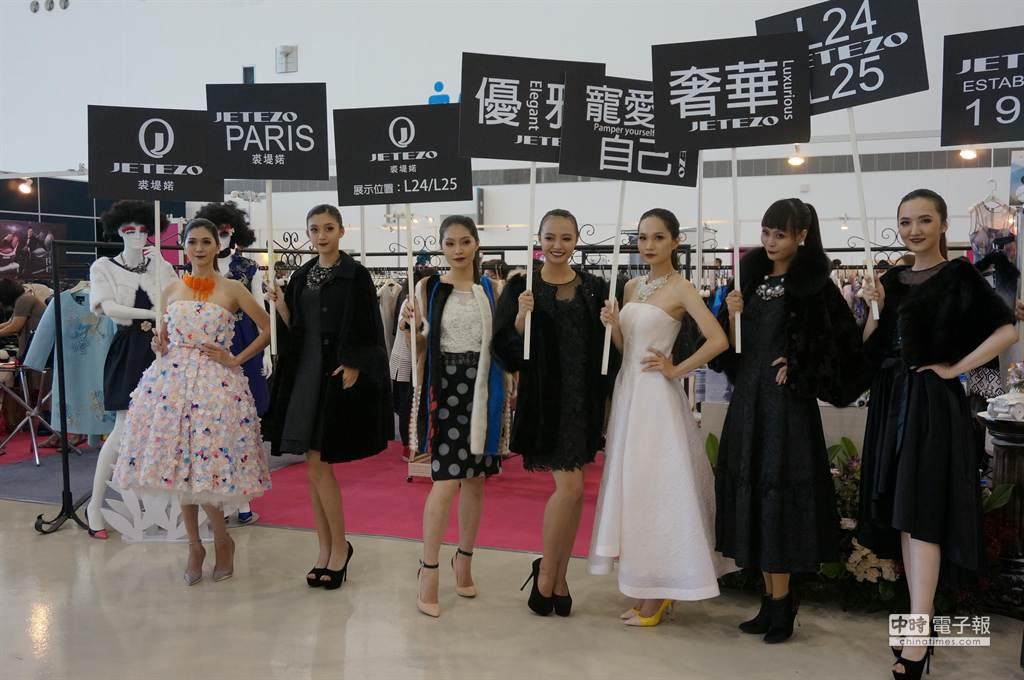 來亨國際服飾開發公司舉行「JETEZO頂級時裝秀」,由多位頂尖模特兒,展現JETEZO 2015年秋冬新款頂級時裝。(顏瑞田攝)