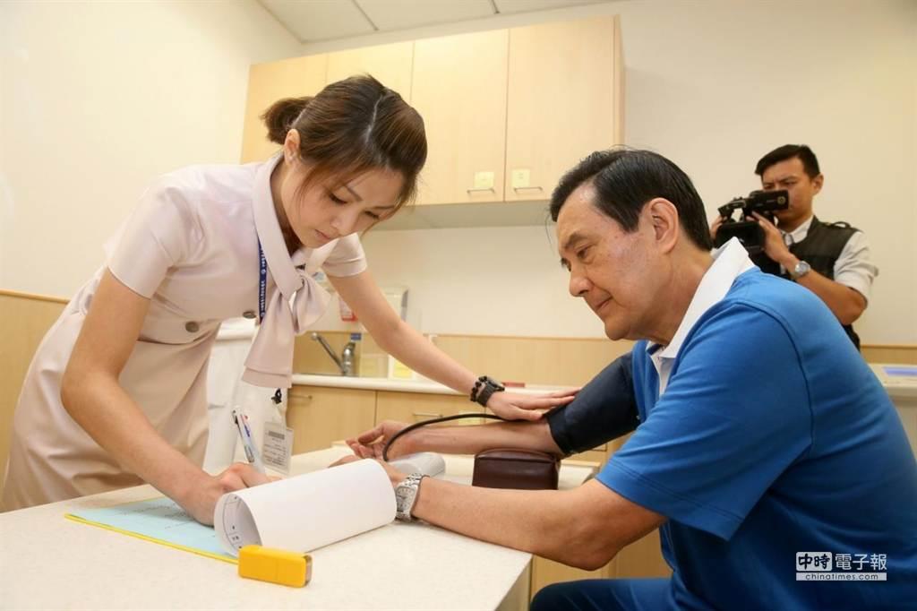 馬英九總統104年健康檢查 。(總統府提供)