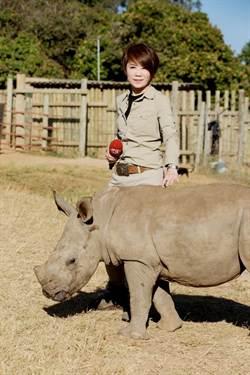 陳雅琳遠征南非 呼籲保育小犀牛