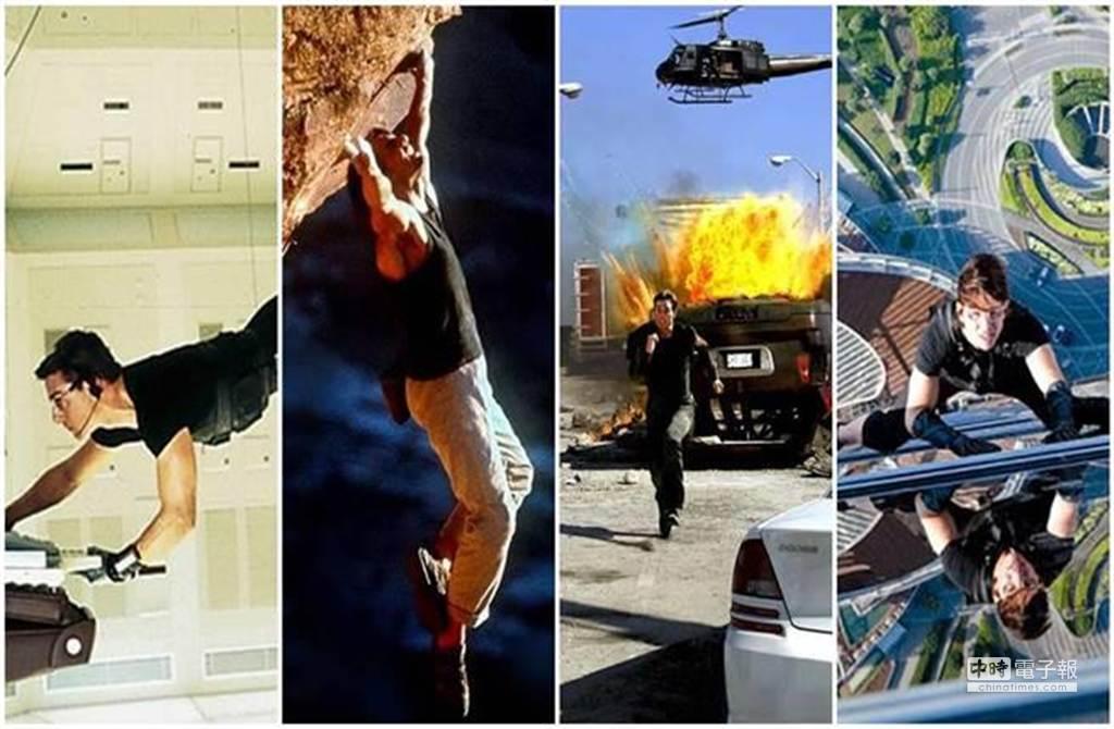 湯姆克魯斯主演《不可能的任務》系列,每一回都要創造最不可能的動作特技(圖/合圖)