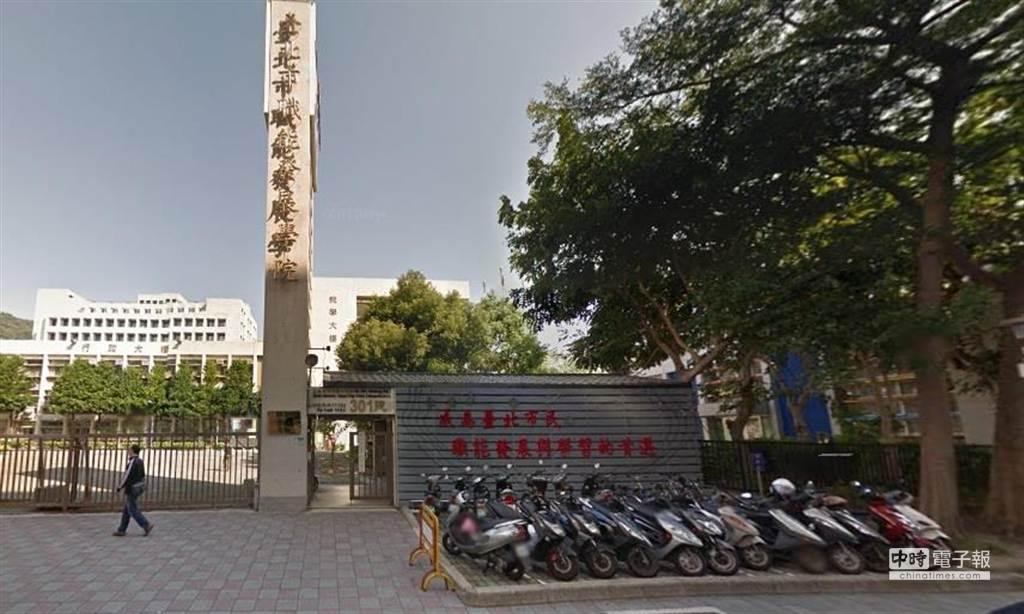 台北市立職能發展學院將被柯市府挪用蓋社會住宅,讓當地里長十分錯愕。(圖取自google map)
